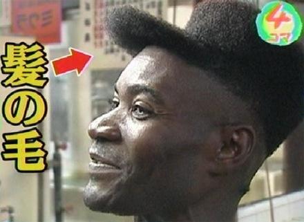 hair-hat